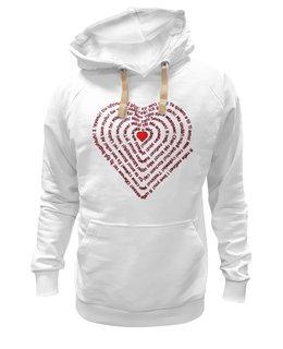 "Толстовка Wearcraft Premium унисекс ""Я тебя люблю (сердце)"" - любовь, 14 февраля, подарок, слова, сим"