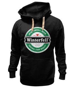 """Толстовка Wearcraft Premium унисекс """"Winterfell"""" - пиво, эмблема, beer, игра престолов, старки, game of thrones, stark, winterfell, винтерфелл"""