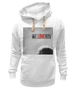 "Толстовка Wearcraft Premium унисекс ""We LOVErov by Design Ministry"" - putin, лавров, lavrov, weloverov, designministry"