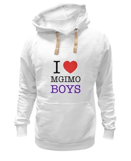 "Толстовка Wearcraft Premium унисекс ""I Love MGIMO Boys"" - student, mgimo"