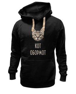 "Толстовка Wearcraft Premium унисекс ""Кот обормот"" - кот, cat, котэ, обормот, барсик"