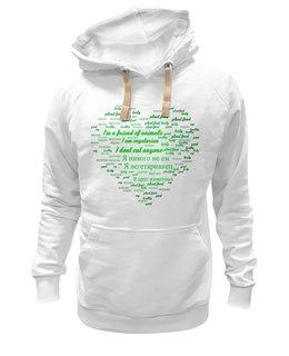 """Толстовка Wearcraft Premium унисекс """"Вегетарианский дизайн: зеленое сердце и фрукт"""" - любовь, животные, надписи, слова, индуизм"""