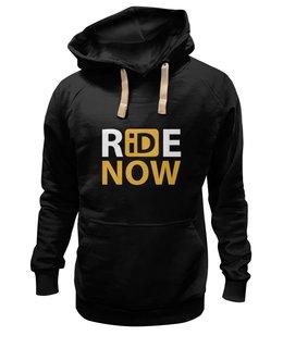 """Толстовка Wearcraft Premium унисекс """"Ride-now. Для любителей активных видов спорта!"""" - велосипед, кататься, ride-now"""