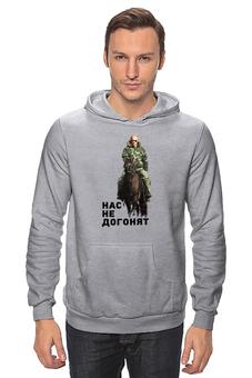 "Толстовка ""Путин – Нас не догонят"" - россия, путин, президент, putin, толстовка с путиным"
