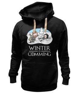 """Толстовка Wearcraft Premium унисекс """"Зима близко"""" - прикольные, игра престолов, winter is coming, game of thrones, песнь льда и пламени"""