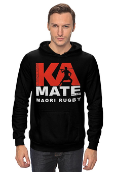 "Толстовка ""Maori Rugby"" - all blacks, регби"