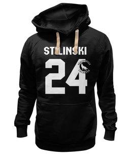 "Толстовка Wearcraft Premium унисекс ""Stilinski 24"" - волчонок, teen wolf, stilinski, стилински"