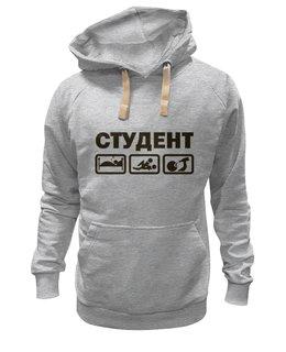"""Толстовка Wearcraft Premium унисекс """"студент"""" - прикольные, оригинально, student"""