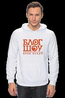 """Толстовка """"С логотипом программы блогшоу"""" - блогшоу, блог, шоу, толстовкаблогшоу, блоггер, бьюти, бьютиблоггер, ирэнвлади, о2тв, толстовкаирэнвлади"""