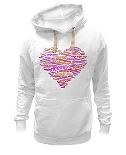"""Толстовка Wearcraft Premium унисекс """"Страстное сердце - Любовь это"""" - любовь, 14 февраля, 8 марта, подарок, слова"""