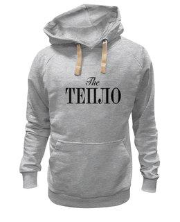 """Толстовка Wearcraft Premium унисекс """"the ТЕПЛО by Design Ministry"""" - teplo, тепло, кофта, свитшорт, designministry"""