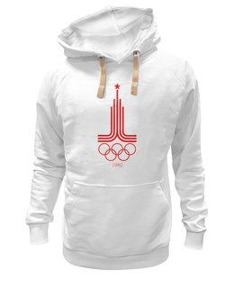 """Толстовка Wearcraft Premium унисекс """"Олимпиада 80"""" - олимпиада 80"""