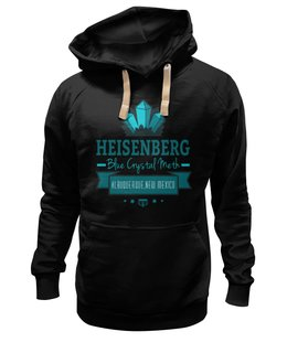 "Толстовка Wearcraft Premium унисекс ""Heisenberg"" - во все тяжкие, breaking bad, meth, heisenberg, cook"