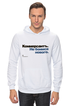 "Толстовка Wearcraft Premium унисекс ""Коммерсантъ. Не боимся нового"" - коммерсантъ, не боимся нового"