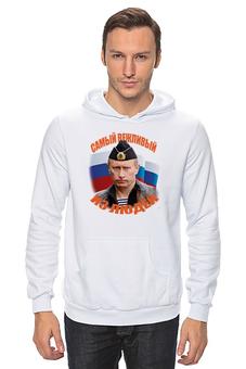 """Толстовка Wearcraft Premium унисекс """"Толстовка с Путиным. Самый вежливый из людей"""" - толстовка с путиным"""