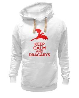 "Толстовка Wearcraft Premium унисекс ""Dracarys"" - дракон, сериал, толстовка, подарок, dragon, купить, keep calm, игра престолов, game of thrones, таргариен"