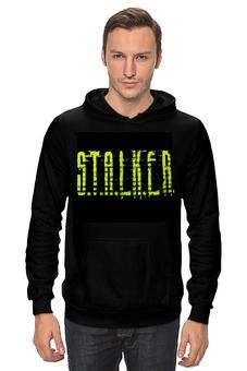 "Толстовка ""Сталкер"" - сталкер, stalker"