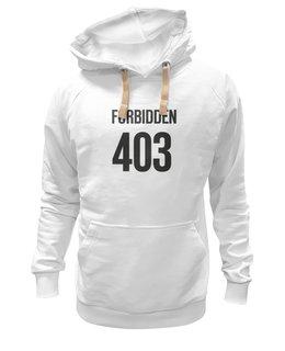 """Толстовка Wearcraft Premium унисекс """"403 Forbidden"""" - номер"""