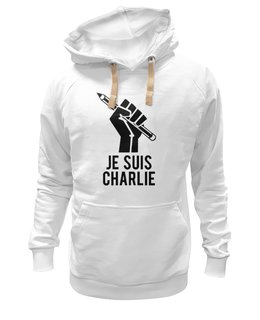 "Толстовка Wearcraft Premium унисекс ""Je Suis Charlie, Я Шарли"" - charlie, шарли, je suis charlie, hebdo"