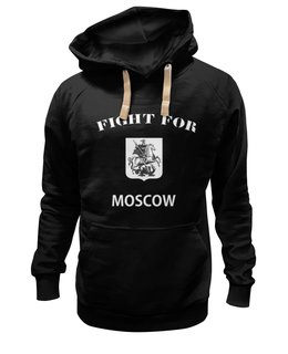"Толстовка Wearcraft Premium унисекс ""Fight for Moscow (Seal)"" - москва, moscow, urban union, defend moscow, fight for moscow"