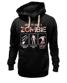 "Толстовка Wearcraft Premium унисекс ""Как убить зомби"" - zombie, зомби, ходячие мертвецы, walking dead, зомби апокалипсис"