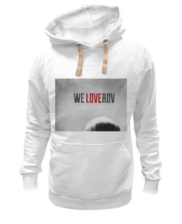"Толстовка Wearcraft Premium унисекс ""We LOVErov by Design Ministry"" - putin, мид, лавров, lavrov, lavrovwelove"