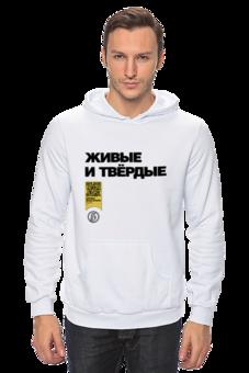 """Толстовка Wearcraft Premium унисекс """"Коммерсантъ. Живые и твердые"""" - коммерсантъ, живые и твердые"""