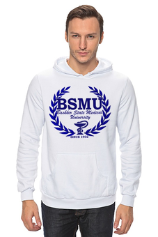 "Толстовка ""BSMU- Bashkir State Medical University"" - медицина, бгму, медик уфа, bsmu, bgmu"