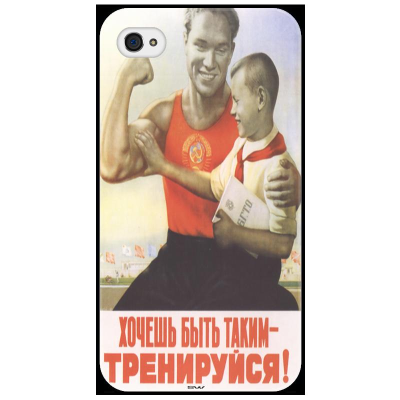 Чехол для iPhone 4/4S Printio Спортивный стиль стоимость