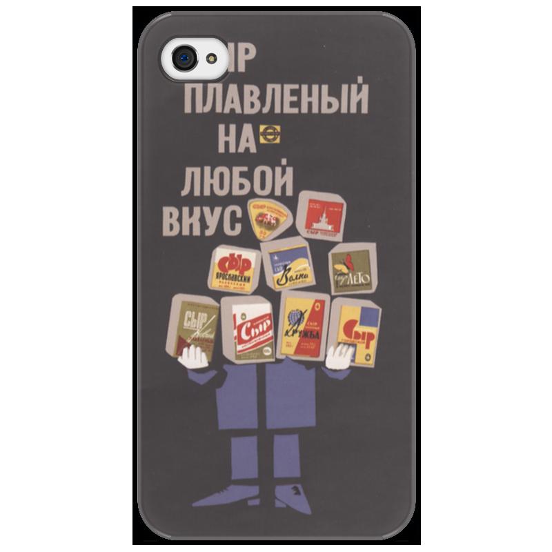 Чехол для iPhone 4/4S Printio Советский рекламный плакат, 1966 г. сыр советский брусок 50%