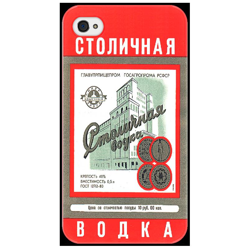 Чехол для iPhone 4/4S Printio Столичная столичная первый 40 градусный роман