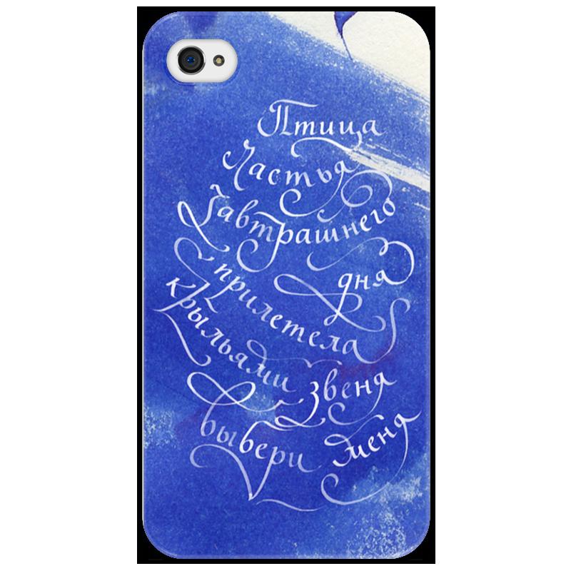 Чехол для iPhone 4/4S Printio Птица счастья