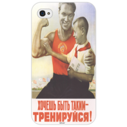 "Чехол для iPhone 4/4S ""Спортивный стиль"" - винтаж, спортивный, ретро, фитнес"