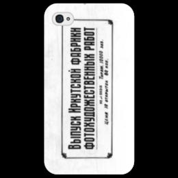 "Чехол для iPhone 4/4S ""Ретро"" - ретро, города, черно-белый"