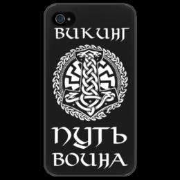 """Чехол для iPhone 4/4S """"Путь воина. Свобода."""" - путь, свобода, викинг, путь вона, норды"""