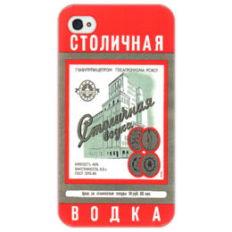 """Чехол для iPhone 4/4S """"столичная"""" - прикольно, прикол, арт, приколы, популярные, мужская, ретро, прикольные, в подарок, россия"""