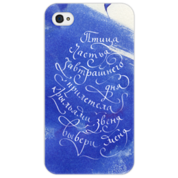 """Чехол для iPhone 4/4S """"Птица счастья"""" - мотивация, буквы, каллиграфия"""
