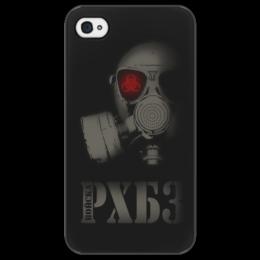 """Чехол для iPhone 4/4S """"Войска РХБЗ"""" - армия, противогаз, россия, знак радиация, рхбз"""