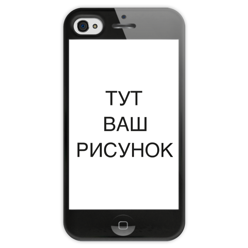 Чехол для iPhone 4 глянцевый, с полной запечаткой Printio Двусторонний iphone 4