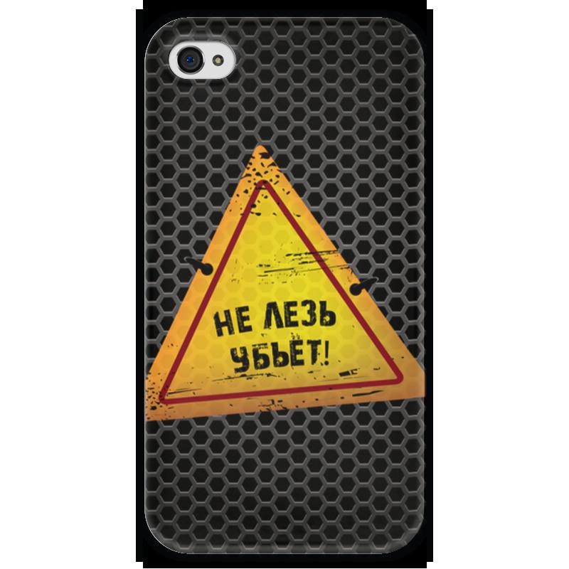 Чехол для iPhone 4 глянцевый, с полной запечаткой Printio Опасно! чехол для iphone 4 глянцевый с полной запечаткой printio эфиопка