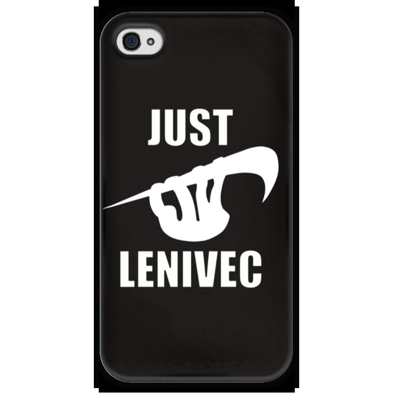 Чехол для iPhone 4 глянцевый, с полной запечаткой Printio Ленивец чехол для iphone 4 глянцевый с полной запечаткой printio supreme