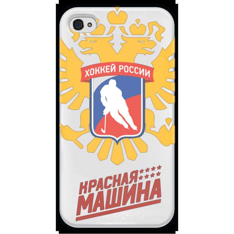 Чехол для iPhone 4 глянцевый, с полной запечаткой Printio Красная машина - хоккей россии какой iphone лучше для россии