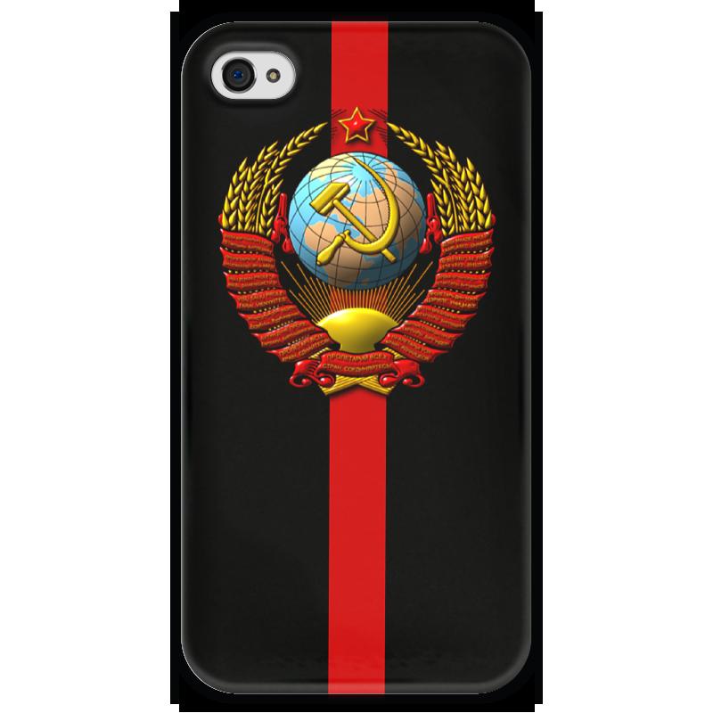 Чехол для iPhone 4 глянцевый, с полной запечаткой Printio Ссср! чехол для iphone 4 глянцевый с полной запечаткой printio эфиопка