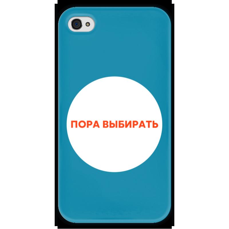 Чехол для iPhone 4 глянцевый, с полной запечаткой Printio Навальный20!8 чехол для iphone 4 глянцевый с полной запечаткой printio эфиопка