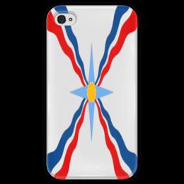 """Чехол для iPhone 4 глянцевый, с полной запечаткой """"Assiriyskiy flag"""" - флаг, символ, ассирийский флаг, ассирийский, родной"""