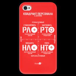 """Чехол для iPhone 4 глянцевый, с полной запечаткой """" Квадрант Персонала ( А. Литягин)"""" - мотивация, персонал, директор, руководитель, обучение"""