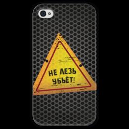 """Чехол для iPhone 4 глянцевый, с полной запечаткой """"Опасно!"""" - знаки, символы, металлический, решетка, сетка"""