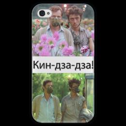 """Чехол для iPhone 4 глянцевый, с полной запечаткой """"Кин-дза-дза!"""" - кино, кин-дза-дза, плюк, данелия, любшин"""