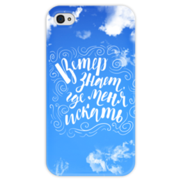 """Чехол для iPhone 4 глянцевый, с полной запечаткой """"Ветер знает, где меня искать"""" - музыка, надпись, цитата, браво"""