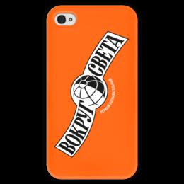 """Чехол для iPhone 4 глянцевый, с полной запечаткой """"Вокруг Света"""" - путешествия, travel, вокруг света"""